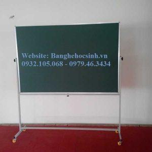 bảng học sinh, bảng trường học, bảng từ chống lóa, bảng từ Hàn Quốc, Bảng từ xanh chống lóa Hàn Quốc, bảng viết phấn